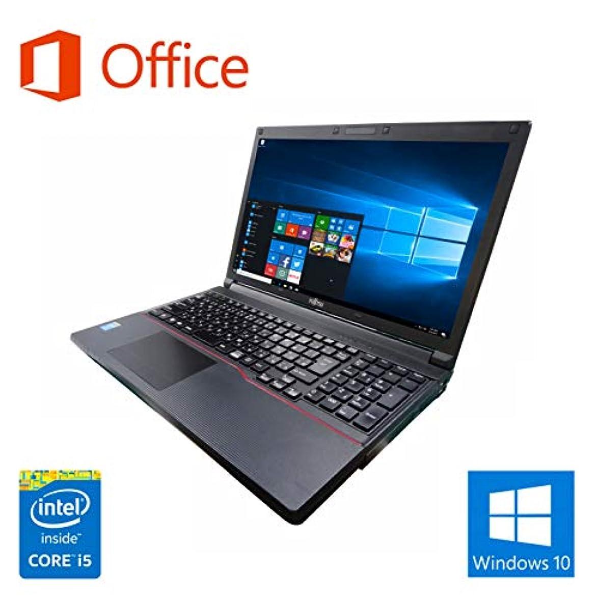 風が強いファーザーファージュ学校【Microsoft Office2016搭載】【Win 10搭載】富士通 A574/第四世代Core i5-4300M 2.6GHz/新品メモリ:16GB/新品SSD:480GB/DVDスーパマルチ/10キー/HDMI/USB3.0/大画面15.6インチ液晶/無線LAN搭載/中古ノートパソコン/ワジュンPC評価1万件超え祭り (新品SSD:480GB)