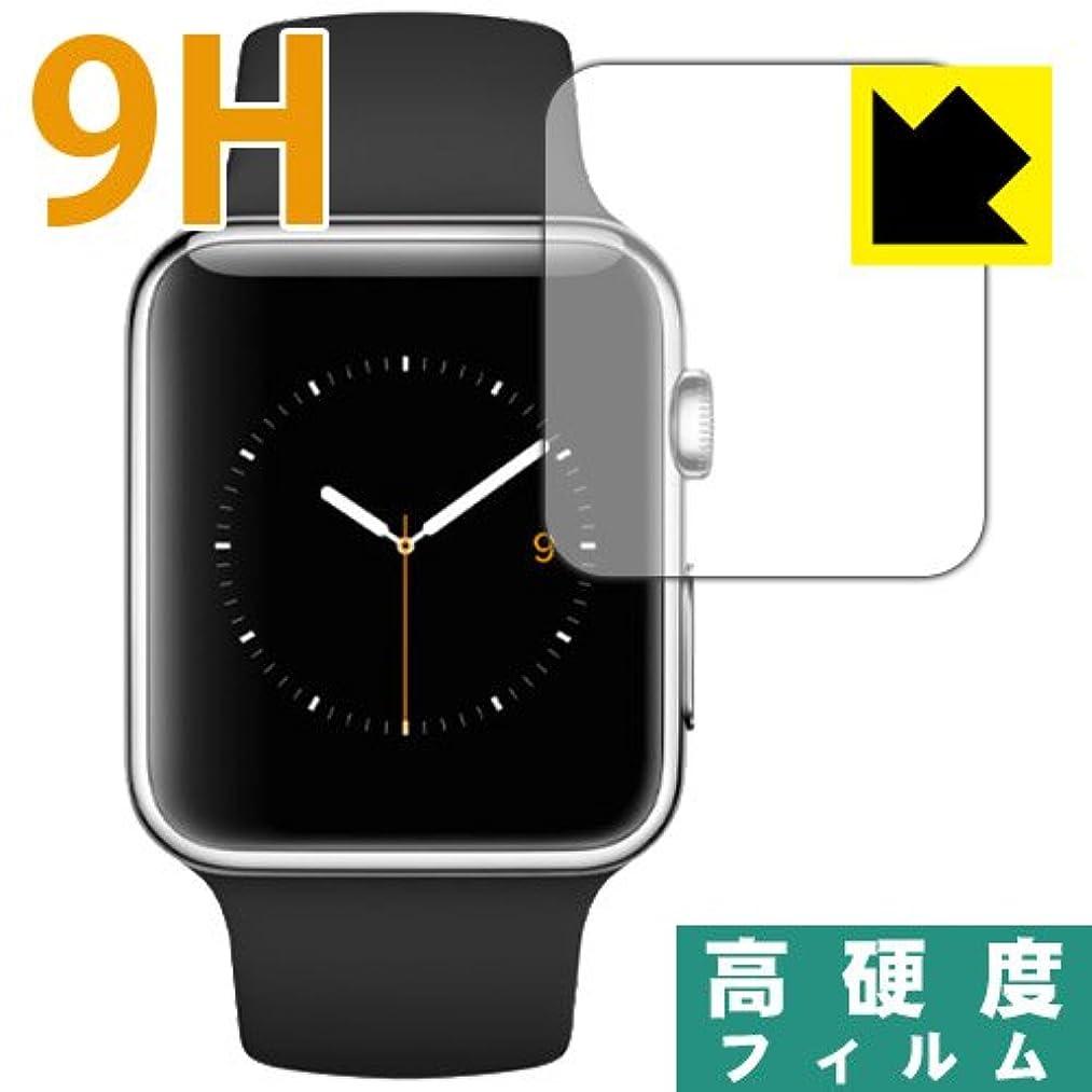 感動するコンバーチブルラベルPET製フィルムなのに強化ガラス同等の硬度 9H高硬度[光沢]保護フィルム Apple Watch 42mm用 日本製