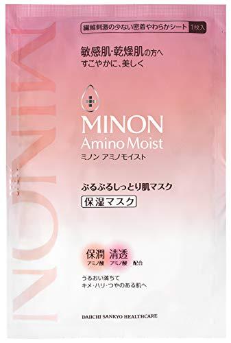 『ミノン アミノモイスト ぷるぷるしっとり肌マスク 22mL×4枚入』の2枚目の画像