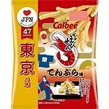 カルビー かっぱえびせん てんぷら味 65g ×12袋