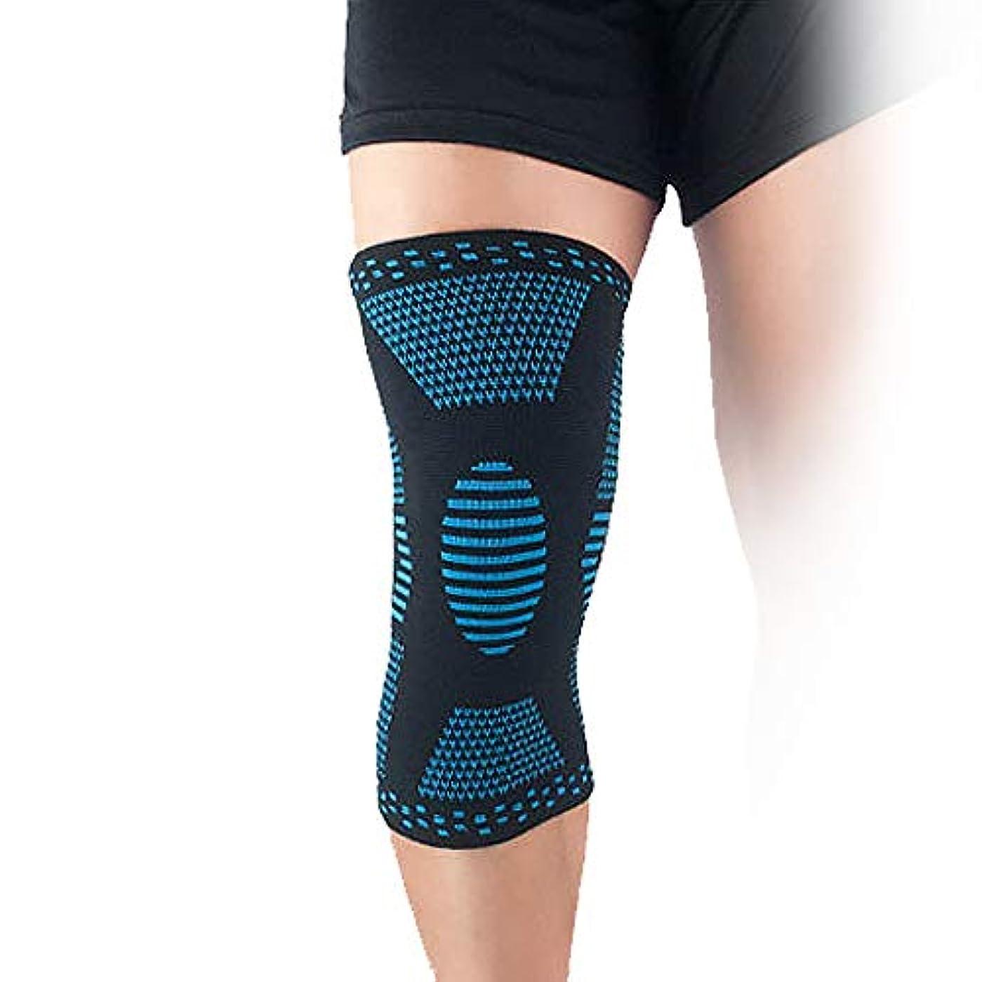テザーブレイズ少数膝サポーターブレースコンプレッションスリーブ - 関節痛、関節炎、靭帯損傷、半月板裂傷、腱炎、黒、青、グレー