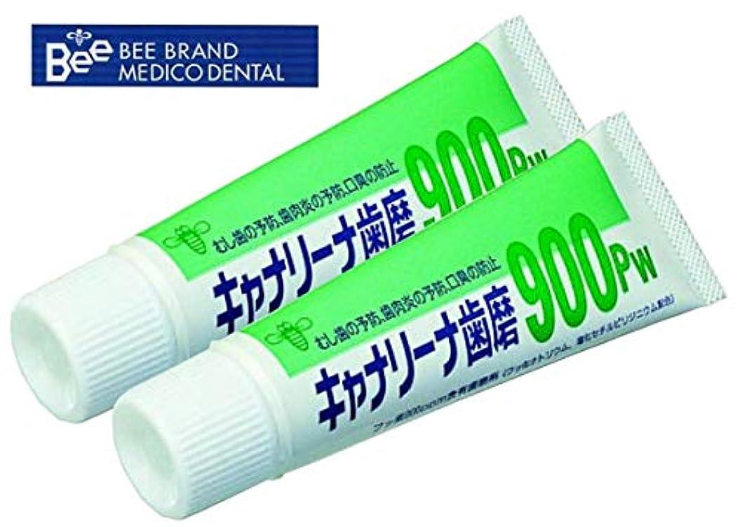 符号デュアル自動的にビーブランド(BeeBrand) キャナリーナ 歯磨 900Pw × 2本セット 医薬部外品