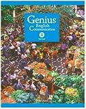[コⅡ336] Genius English Communication ⅡRevised コミュニケーション英語2 大修館書店