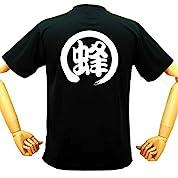 アビスパ福岡応援ウェア 蜂Tシャツ サッカー バックプリント 面白Tシャツ おもしろTシャツ