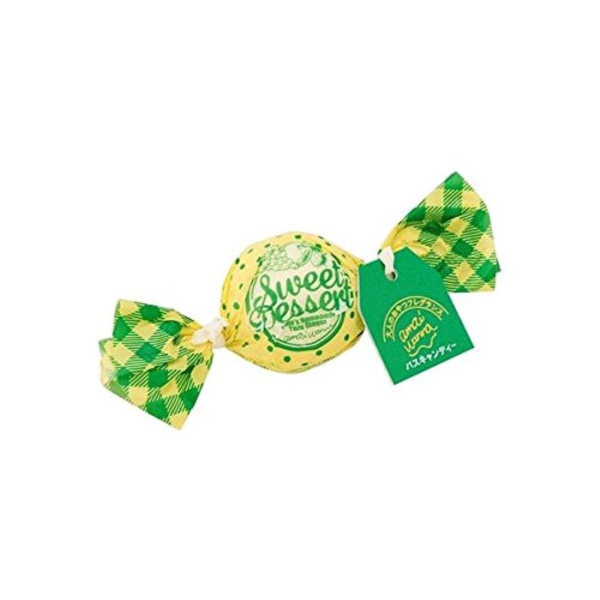 大砲眩惑するマートアマイワナ バスキャンディー 1粒 ママのゆずジンジャー