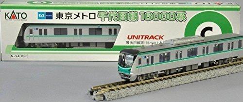 ▽ カトー 東京メトロ千代田線 16000形 動力なし 鉄道模型Nゲージ KATO 130128
