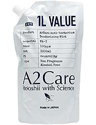 A2Care エーツーケア 除菌 消臭剤 1L 詰替用