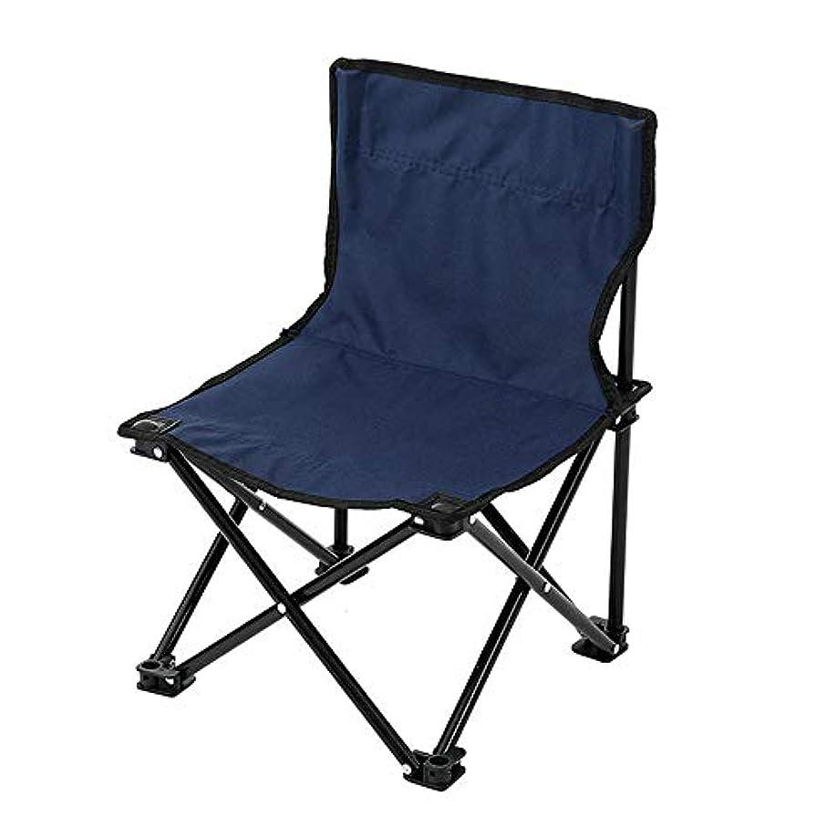 尊厳やる役割KINDOYO キャンプ チェア - 釣り ビーチ キャンプ バルコニー バーベキュー ピクニック旅行 ポータブル 耐過重70kg 折りたたみ椅子 30 x 30 x 45 cm, ブルー, 30*30*45 cm
