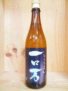 日本酒 『一ロ万(ひとろまん)純米大吟醸 無濾過生原酒720m...