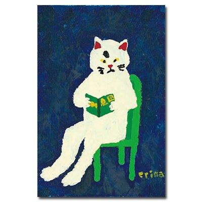猫の足あと ポストカード 「読書」