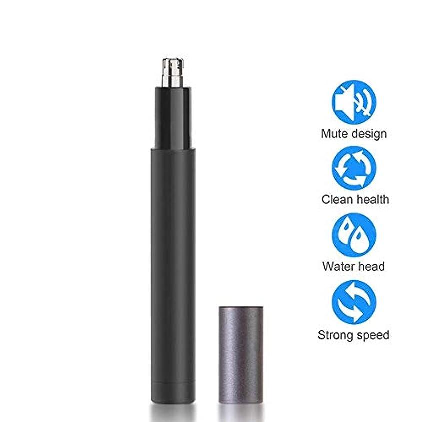 なにスロープ引き算電気鼻毛トリマー安全な鼻毛シェービングマシン防水フェイスケアフェイシャルクリーニングメイクアップツール