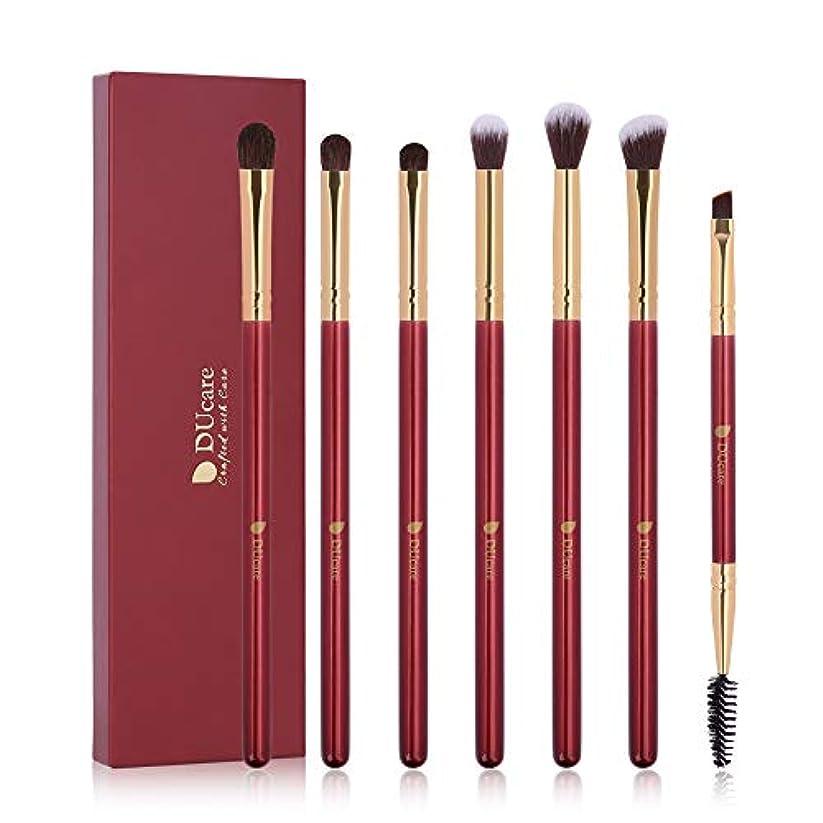 キー正気楽しむDUcare ドゥケア 化粧筆 プチプラアイシャドウブラシ 7本セット 高級天然毛を使用肌当たりも仕上がりも極上を実感