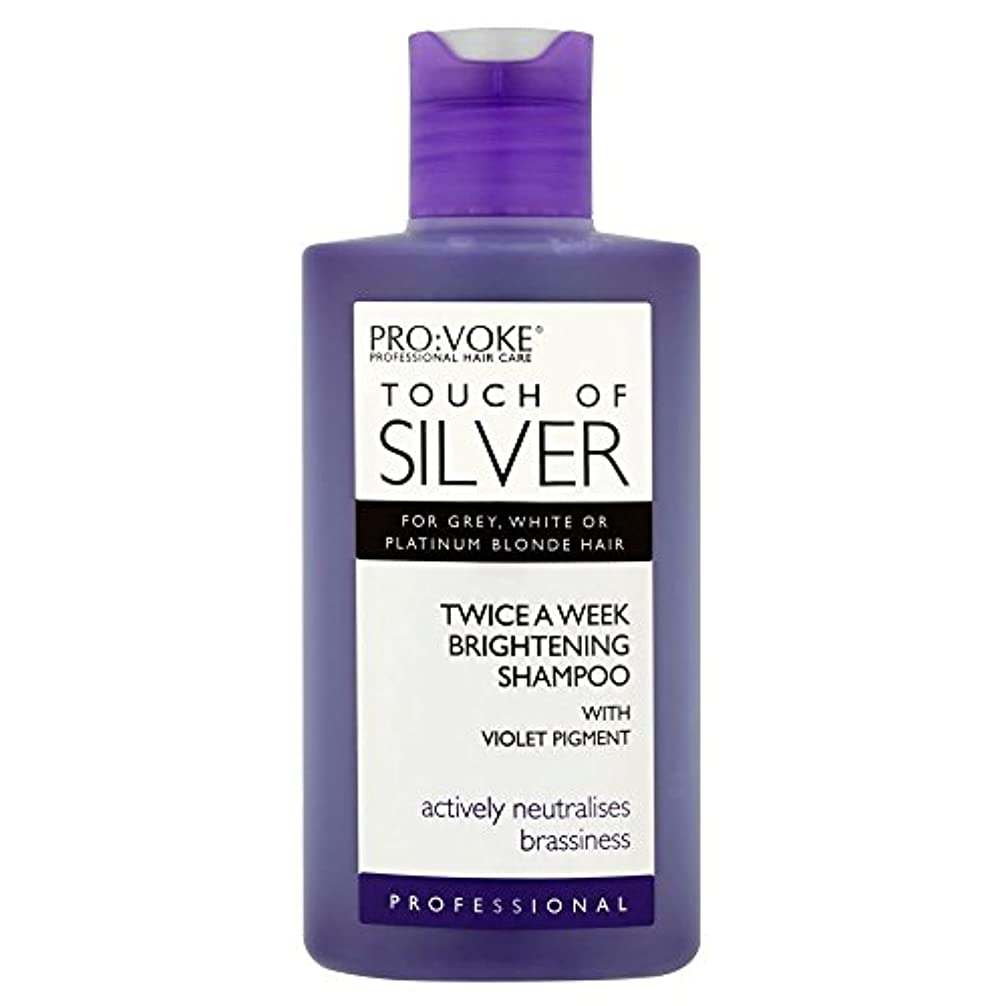 マトロン同等の即席Pro:voke Touch of Silver Professional Twice a Week Brightening Shampoo (150ml) プロ:プロの銀二回週白シャンプーのvokeタッチ( 150ミリリットル...
