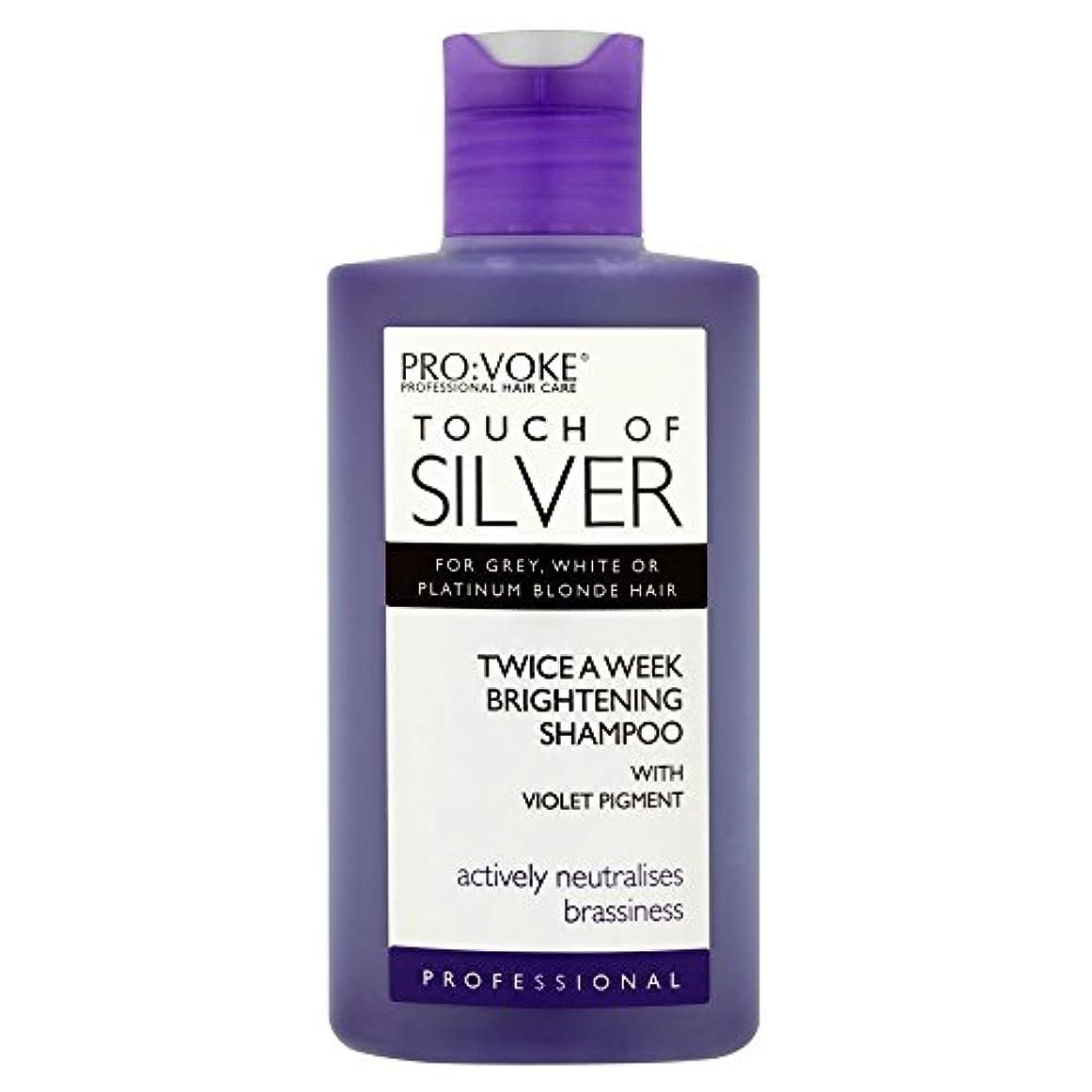 組み立てるノート筋肉のPro:voke Touch of Silver Professional Twice a Week Brightening Shampoo (150ml) プロ:プロの銀二回週白シャンプーのvokeタッチ( 150ミリリットル...
