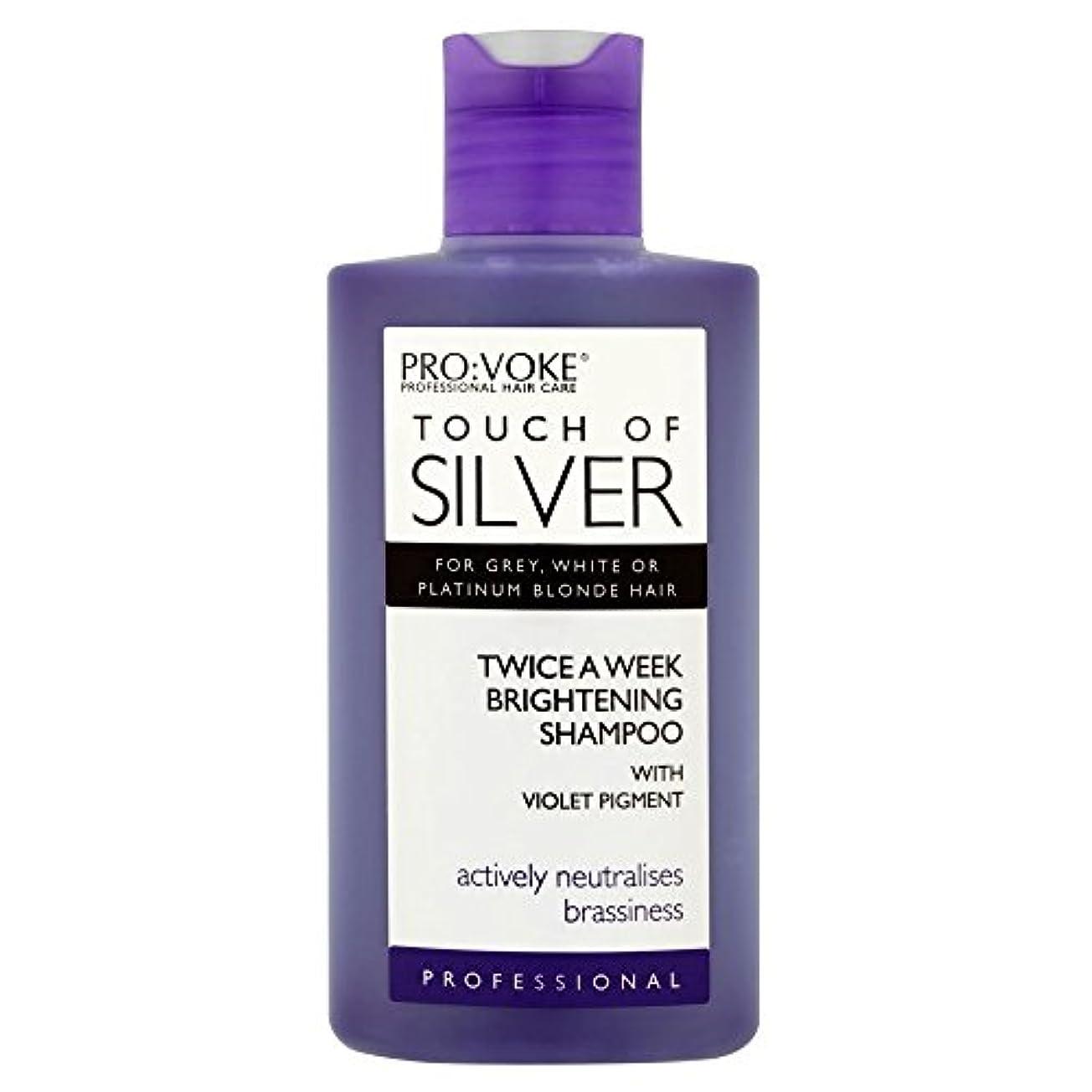 将来の微弱ホステルPro:voke Touch of Silver Professional Twice a Week Brightening Shampoo (150ml) プロ:プロの銀二回週白シャンプーのvokeタッチ( 150ミリリットル...