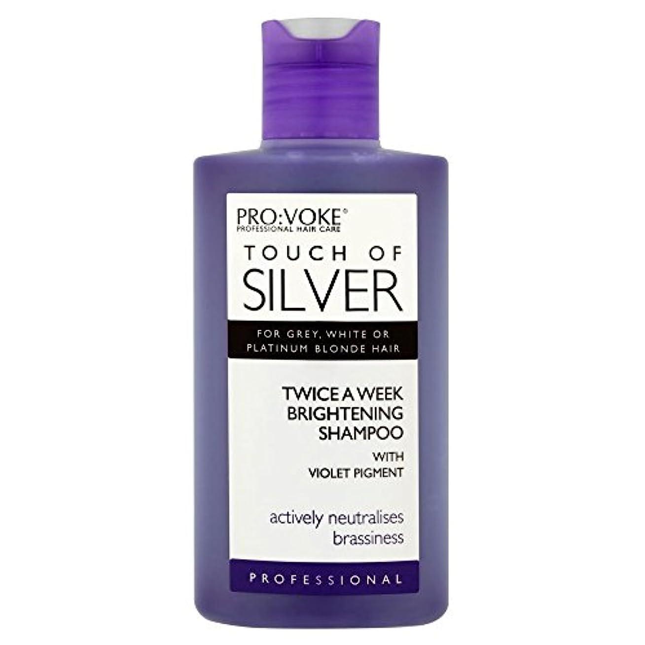 ダイジェストディレクトリ新年Pro:voke Touch of Silver Professional Twice a Week Brightening Shampoo (150ml) プロ:プロの銀二回週白シャンプーのvokeタッチ( 150ミリリットル...