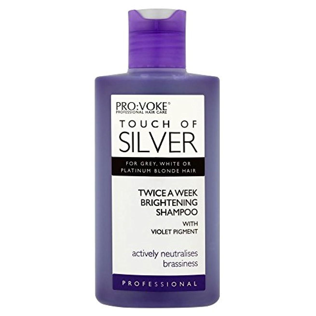 サルベージどっち増幅Pro:voke Touch of Silver Professional Twice a Week Brightening Shampoo (150ml) プロ:プロの銀二回週白シャンプーのvokeタッチ( 150ミリリットル...