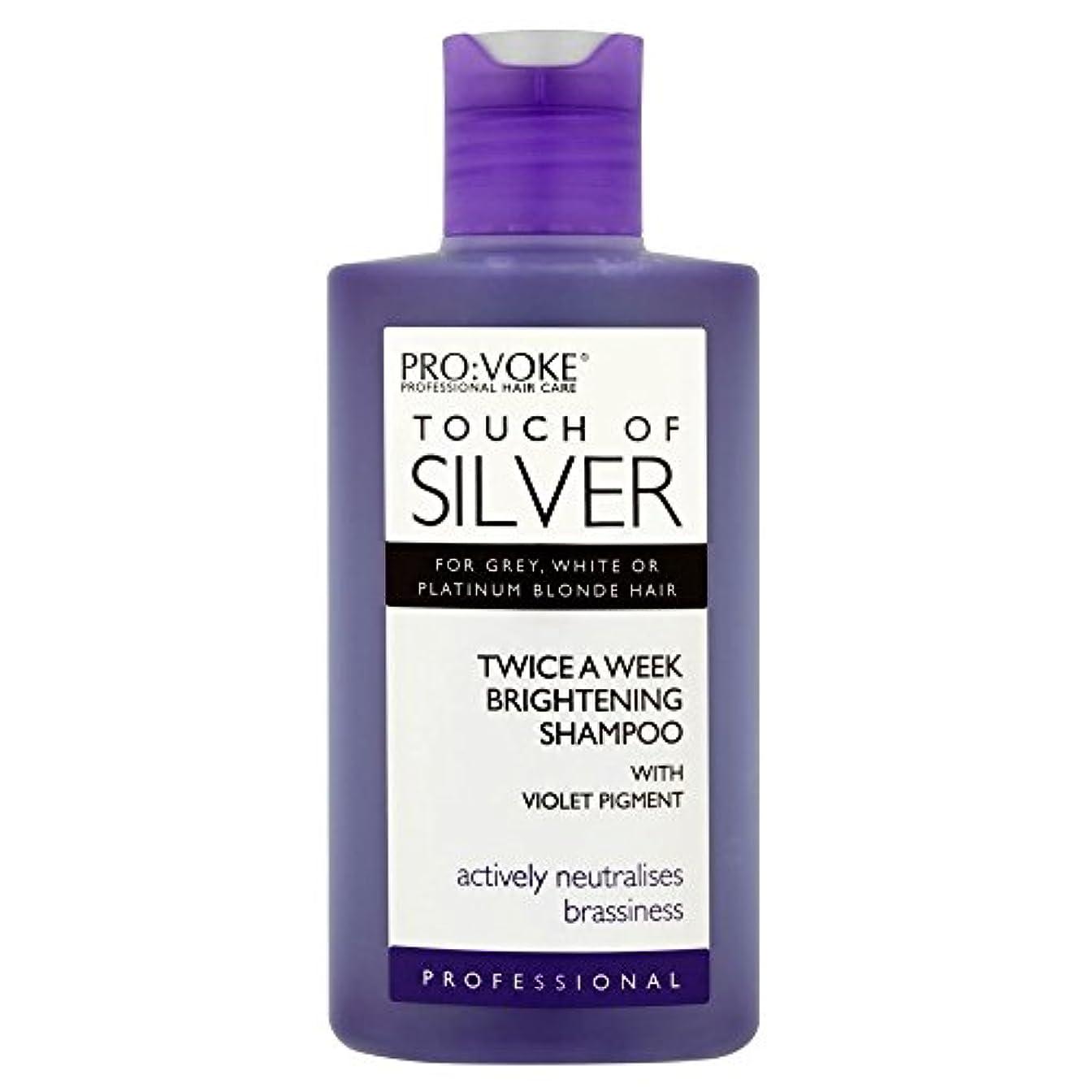 文雑多な発生器Pro:voke Touch of Silver Professional Twice a Week Brightening Shampoo (150ml) プロ:プロの銀二回週白シャンプーのvokeタッチ( 150ミリリットル...