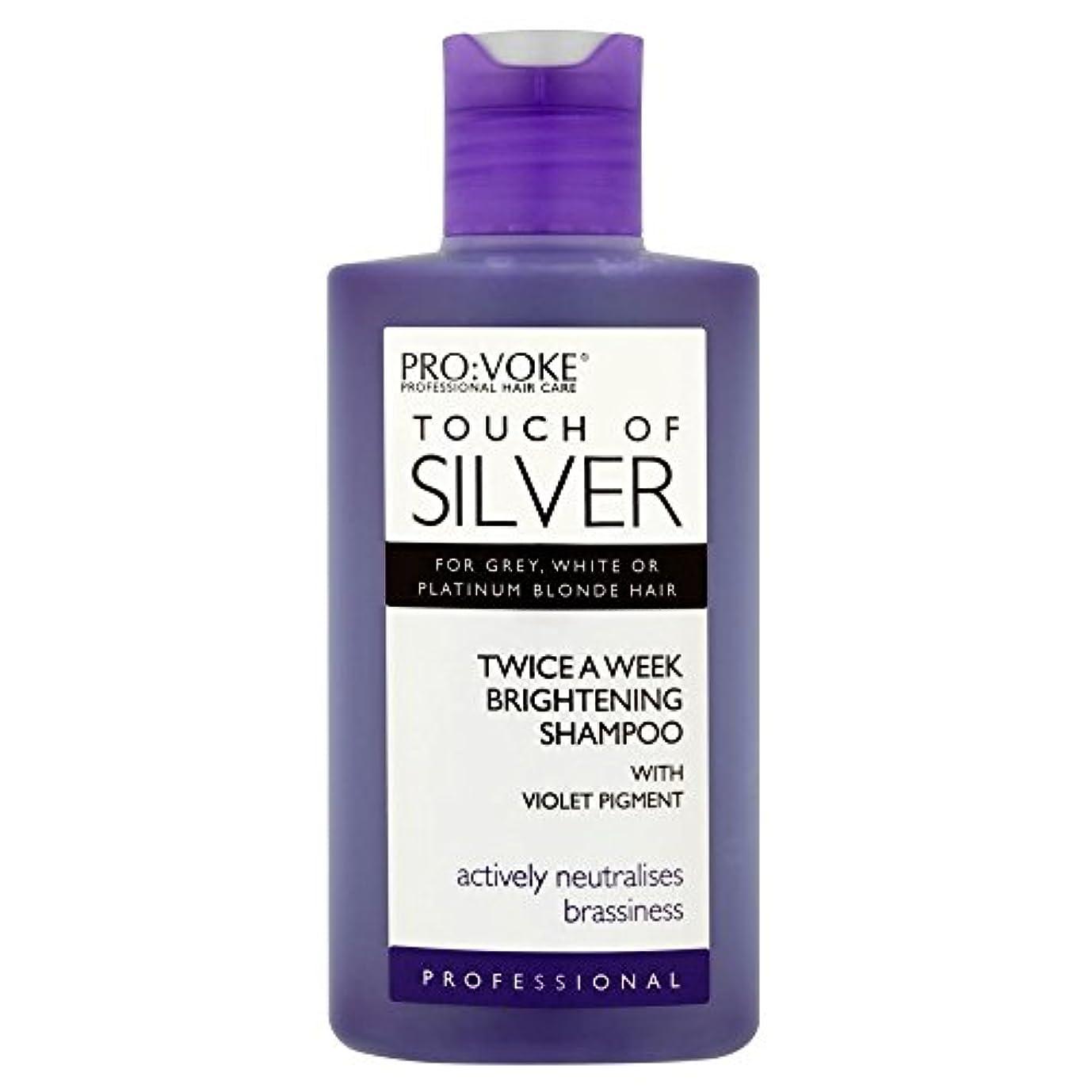 感じ岩テニスPro:voke Touch of Silver Professional Twice a Week Brightening Shampoo (150ml) プロ:プロの銀二回週白シャンプーのvokeタッチ( 150ミリリットル...