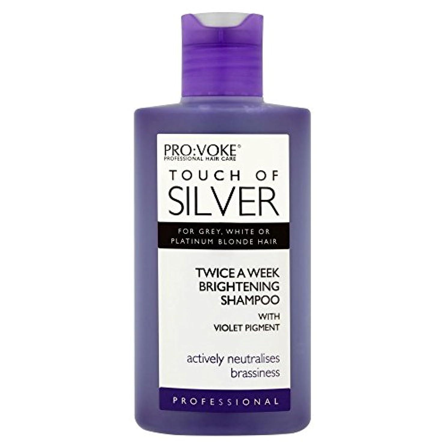 弁護人大使館リーズPro:voke Touch of Silver Professional Twice a Week Brightening Shampoo (150ml) プロ:プロの銀二回週白シャンプーのvokeタッチ( 150ミリリットル...