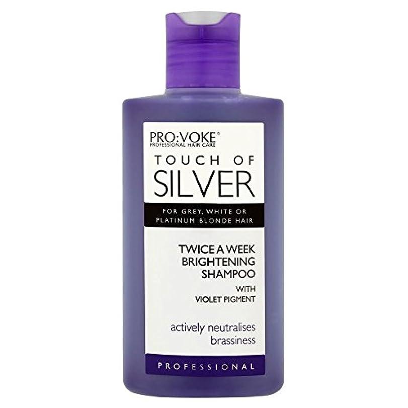 支配する実験をするご意見Pro:voke Touch of Silver Professional Twice a Week Brightening Shampoo (150ml) プロ:プロの銀二回週白シャンプーのvokeタッチ( 150ミリリットル...