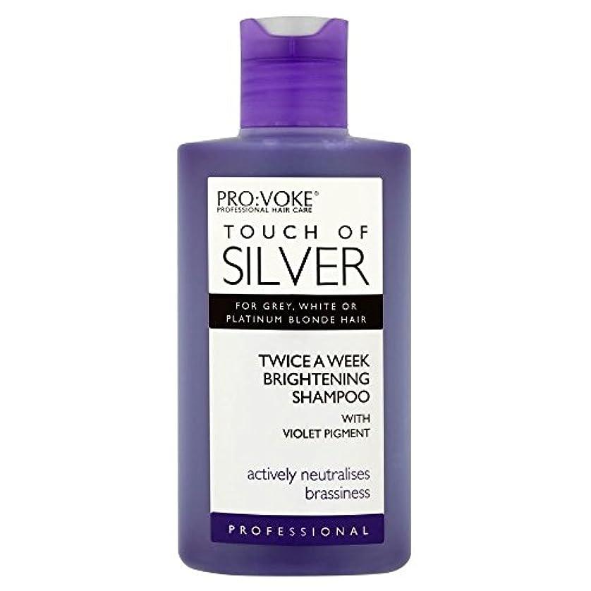 アデレード貫通ブレンドPro:voke Touch of Silver Professional Twice a Week Brightening Shampoo (150ml) プロ:プロの銀二回週白シャンプーのvokeタッチ( 150ミリリットル...