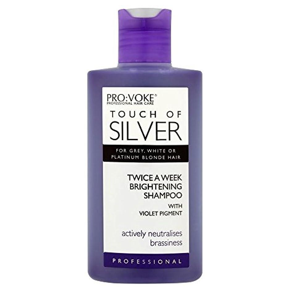 好ましい市の花原油Pro:voke Touch of Silver Professional Twice a Week Brightening Shampoo (150ml) プロ:プロの銀二回週白シャンプーのvokeタッチ( 150ミリリットル...