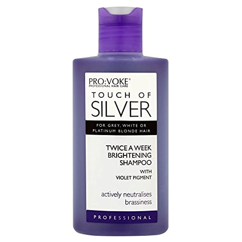 Pro:voke Touch of Silver Professional Twice a Week Brightening Shampoo (150ml) プロ:プロの銀二回週白シャンプーのvokeタッチ( 150ミリリットル...