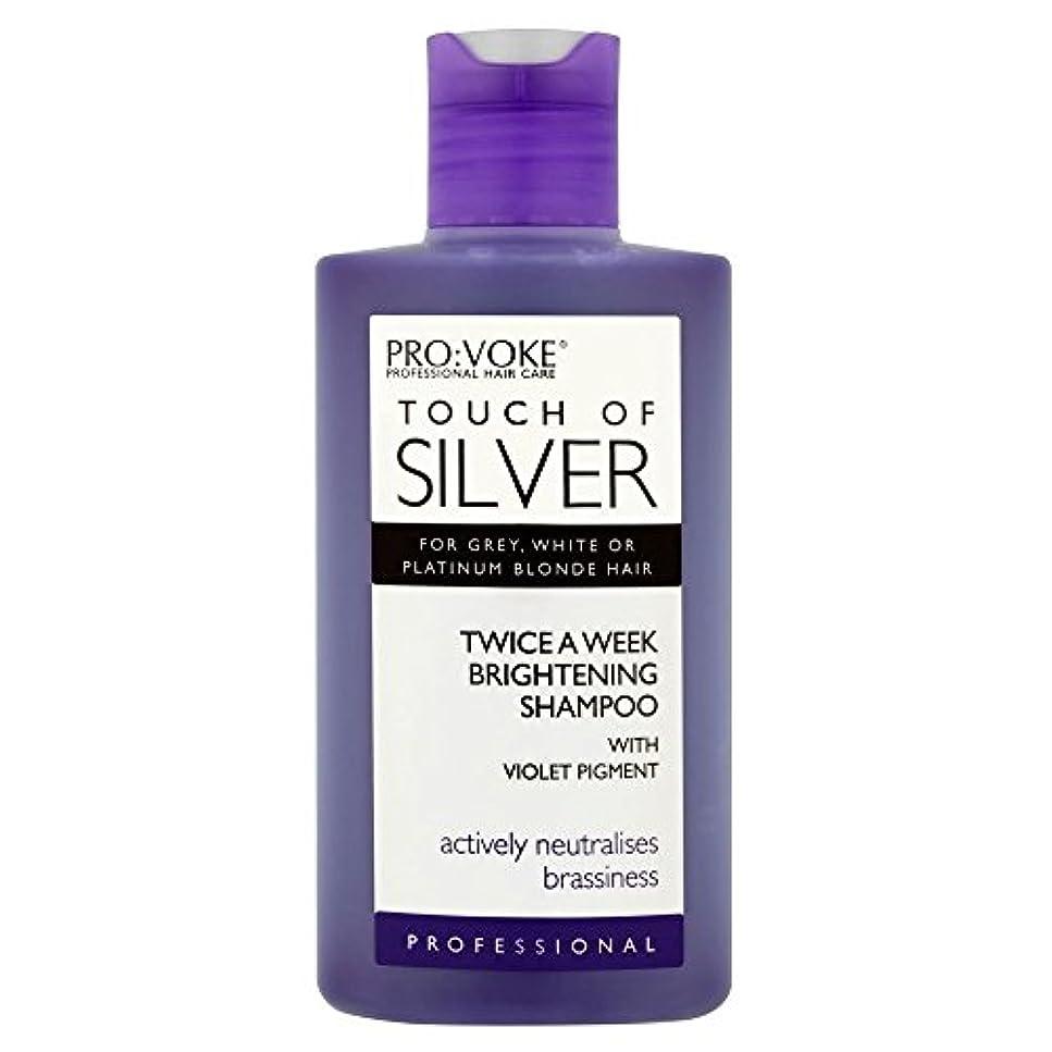 拡散するフライトノイズPro:voke Touch of Silver Professional Twice a Week Brightening Shampoo (150ml) プロ:プロの銀二回週白シャンプーのvokeタッチ( 150ミリリットル...