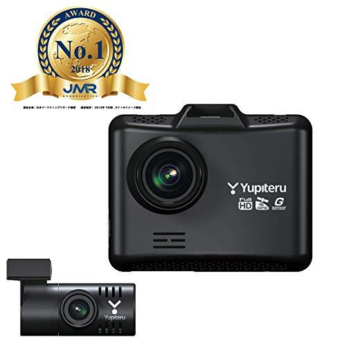 ユピテル 前後2カメラ搭載ドライブレコーダー DRY-TW7500dP フロント200万画素 リア 100万画素 GPS Gセンサー(衝撃録画) 対角(フロント153°リア95°)【WEB限定モデル】