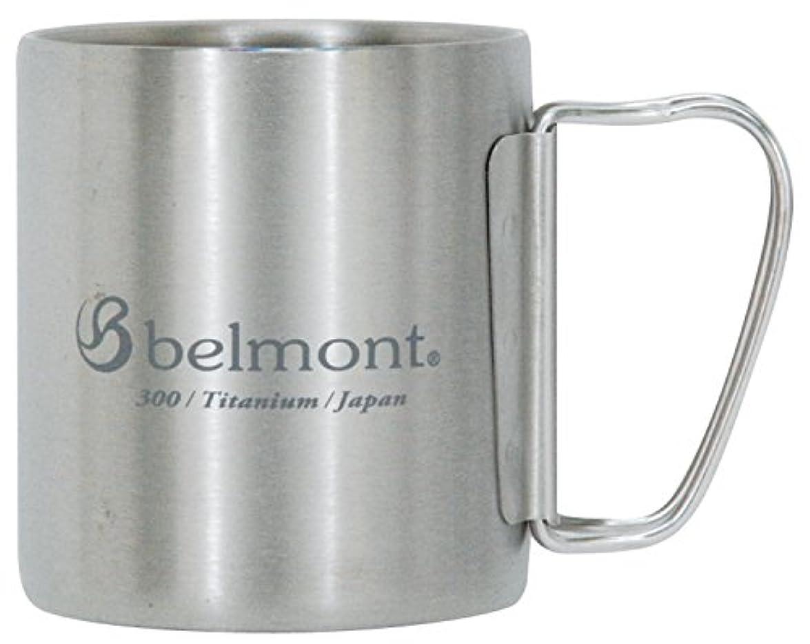 にじみ出るギャップ確立ベルモント(Belmont) チタンダブルマグ300FH logo BM-319