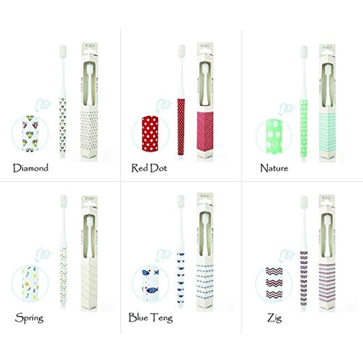 【My Brush Series】磨きやすい 抗菌超極細毛ソフト コンパクトヘッド デザイナー歯ブラシ 6本セット (大人用ハブラシ)