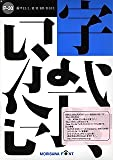 NewCIDパックフォントパッケージ Pack 30 新ゴ EL/L/R/M/DB/B/H/U 8書体パック ATM専用
