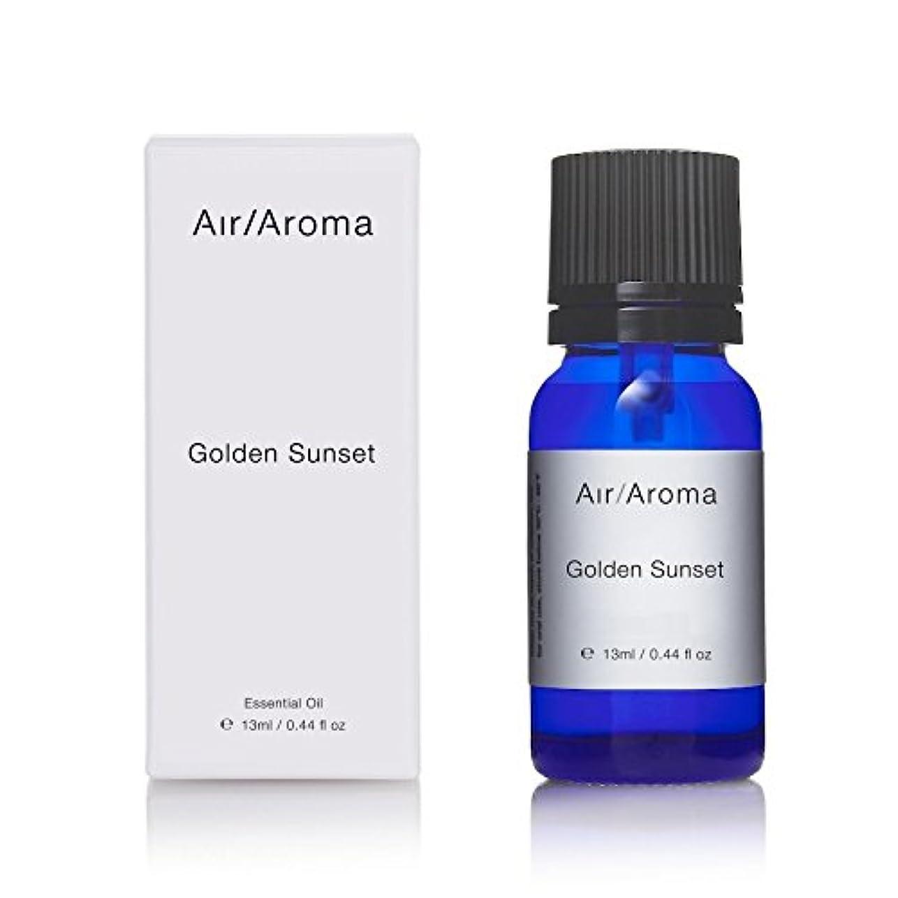 先生シソーラス楕円形エアアロマ golden sunset (ゴールデンサンセット) 13ml