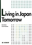 日本の未来を探る