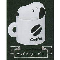 スヌーピー コーヒーショップ [3.カップとスヌーピー](単品)