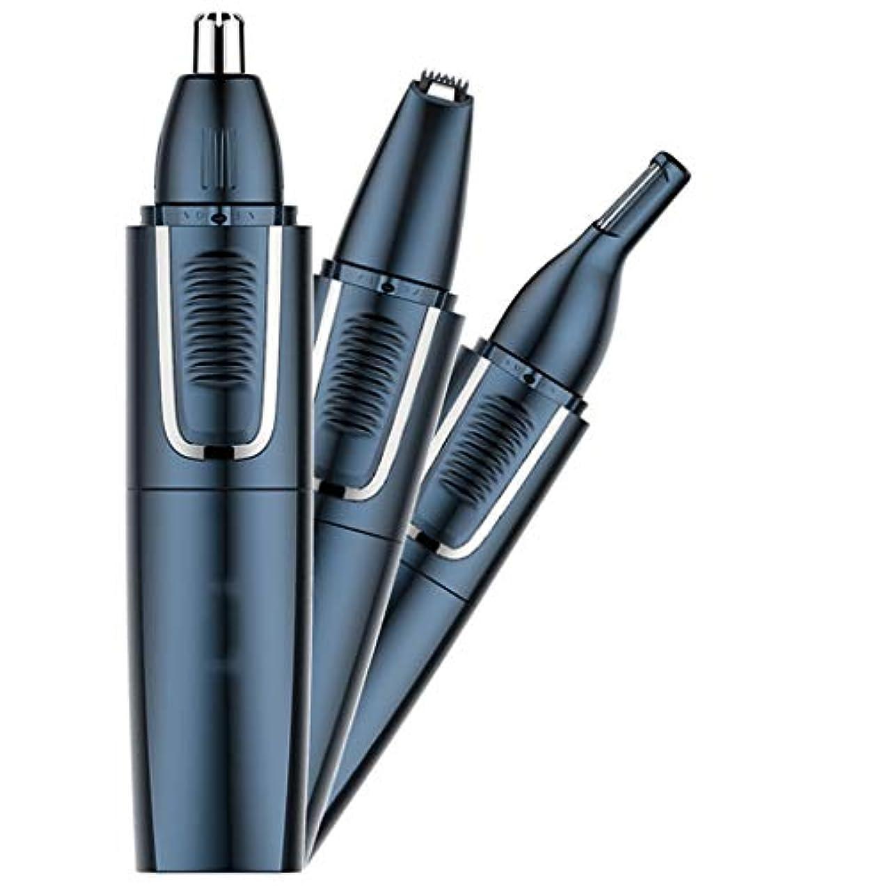 トランペットチャネル鯨多機能シェーバー、男性用電気鼻毛、女性用充電式眉毛シェーピングナイフ、あらゆる肌タイプに適しています
