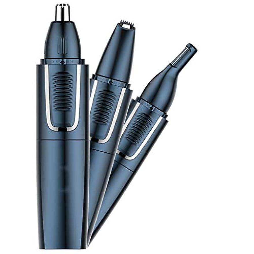 中にスプーン接続詞多機能シェーバー、男性用電気鼻毛、女性用充電式眉毛シェーピングナイフ、あらゆる肌タイプに適しています
