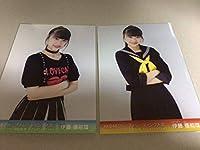 AKB48グループ トレーディング大会伊藤優絵瑠/HKT482019.8/8月&2019.7/7月生写真/販売会2枚まとめ/セット