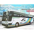 1/32 バス No.17 JR四国バス (高速バス)