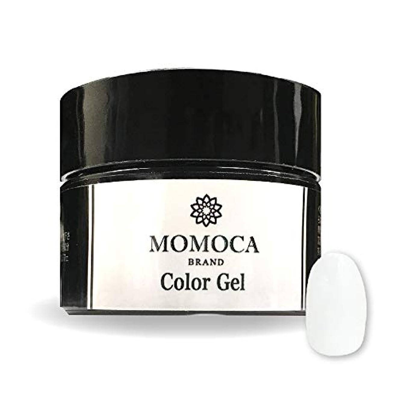 希望に満ちたほんの立場MOMOCA モモカ ジェルネイル サロン品質 高発色 長持ち プロ仕様 ネイルサロン ネイリスト (003M Snow white スノーホワイト)