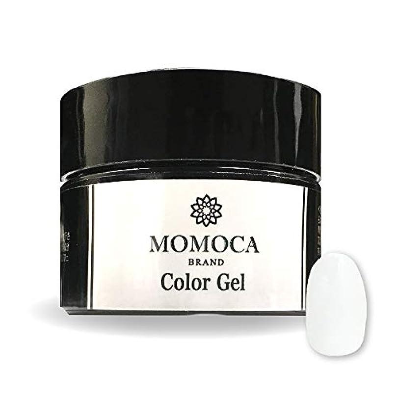 重要な役割を果たす、中心的な手段となるオズワルド反射MOMOCA モモカ ジェルネイル サロン品質 高発色 長持ち プロ仕様 ネイルサロン ネイリスト (003M Snow white スノーホワイト)