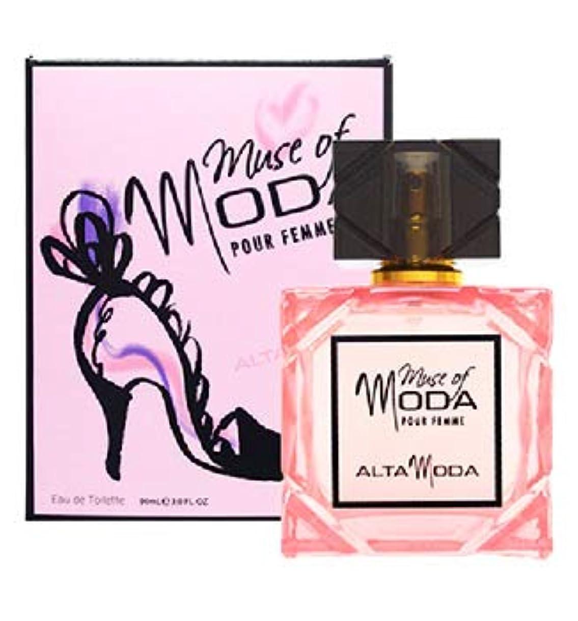 証言プライムドメインメイクアップ アルタモーダ ミューズオブモーダ オードトワレ (90mL) 香水 フレグランス