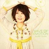 Wave of Emotion♪津田朱里のジャケット