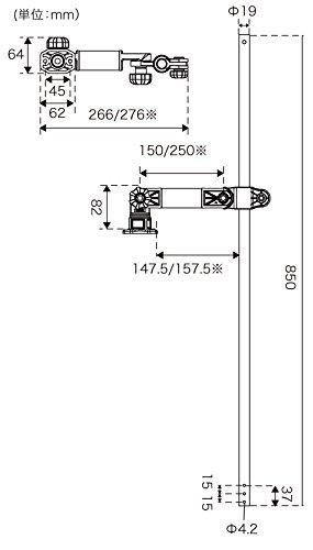 BMO JAPAN(ビーエムオージャパン) デッキ用フィッシュセンサーアーム250 SSベース BM-PCL-SET-SS250