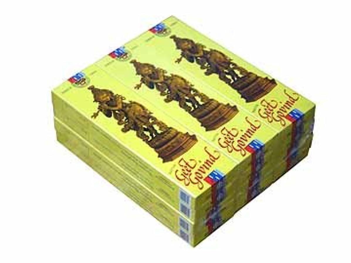 叱るシャープズボンSATYA(サチャ) ギート ゴビンドゥ香スティック マサラタイプGEET GOVIND 12箱セット