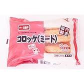 【コロッケ】【ミート】10個入り(600g)【冷凍食品】【味のちぬや】