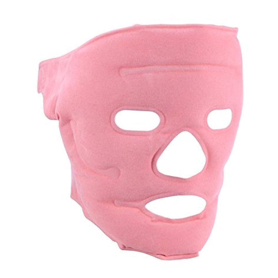 脅かす人に関する限り交通ROSENICE フェイシャルマスクトルマリンジェルマグネットフェイシャルマスクスリム化フェイスパウチ(ピンク)