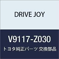 タクティー(TACTI) カップキット V9117-Z030