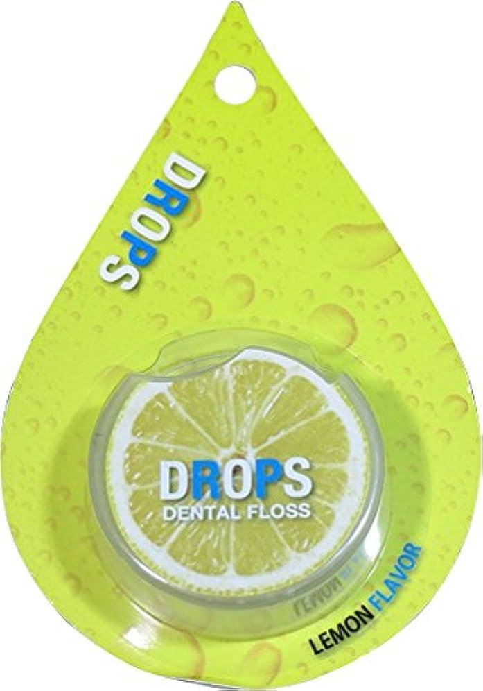 磨かれたハーブキャストDrops(ドロップス) - Lemon